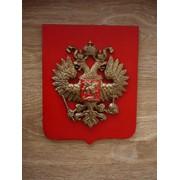 Герб Российской Империи фото