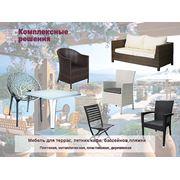 Уличная мебель фото