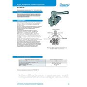 Схема металлоискателя для цветного и черного металла