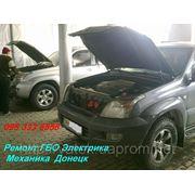 Ремонт электрики автомобиль Toyota Донецк. фото