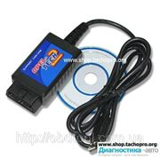 Опель Теч 2 USB — OPEL TECH2 — Диагностика автомобилей Опель фото