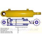 Гидроцилиндр ГЦ-80.50.250.0.40.00 фото