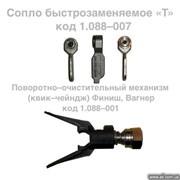 фото предложения ID 12250817
