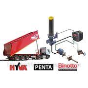 Гидравлика на Евопейські тягачі Binotto фото