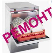 Ремонт стиральных и покрасочных машин Севастополь фото