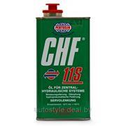 Гидравлическая жидкость Pentosin CHF 11 S (1л.) фото