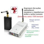 Приемник и передатчик видео и аудио сигнала. Комплект для видео наблюдения.Системы охранного видеонаблюдения. фото