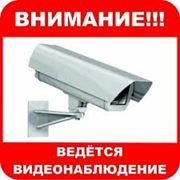 Системы видеонаблюдения спостереження монтаж установка в Черновцах IP видео наблюдение фото