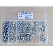РК 57 Набор масленок 110 шт фото