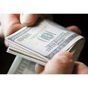 Налоговая оптимизация услуги фото