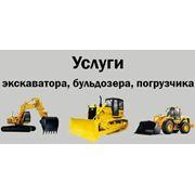 фото предложения ID 4196152