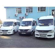 Аренда микроавтобусов 6 - 18 человек недорого фото