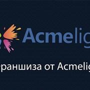 Франшиза светящихся материалов Acmelight фото