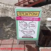 штендер Новосибирск фото