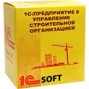 1С:Предприятие 8. Управление строительной организацией для Украины фото