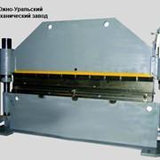 Пресс листогибочный гидравлический И1432А фото