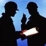 Оценка рабочих мест по степени травмобезопасности фото