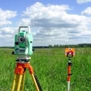 Кадастровая оценка земли фото