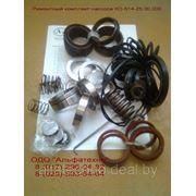 Ремонтный комплект насоса КО-514.25.00.000 фото
