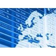 Поиск зарубежных партнеров: покупателей, поставщиков, инвесторов фото