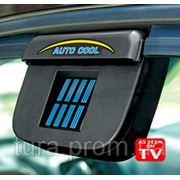 Авто вытяжка на солнечной батарее Auto Cooler купить в Украине фото