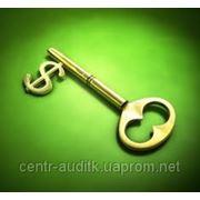 фото предложения ID 4209899