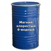 Магний хлористый 6-водный (Магний хлорид), квалификация: ч / фасовка: 25 фото