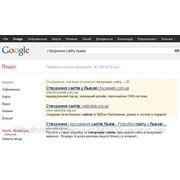 Контекстна реклама в Google Adwords фото