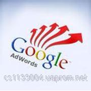 Настройка Google Adwords фото