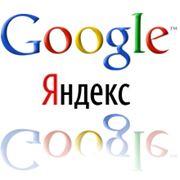 Контекстная реклама на Google AdWords и Яндекс Директ. Контроль траффика и расходов на эффективность рекламы фото