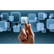 Разработка или оптимизация существующих маркетинговых планов и рекламных кампаний