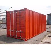 Морские контейнера
