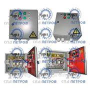 Пульт управления электрический ТСН 2Б, 3Б, 160 фото