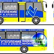 Реклама на маршрутных такси фото