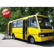 Автобусы для инвалидов БАЗ А079.32 фото