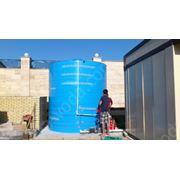 влага пот аренда емкости для воды термобелья