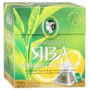 Чай Принцесса Ява зеленый лимон 20 пак. фото