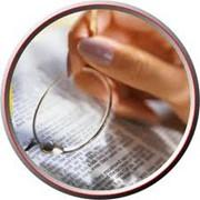 Перевод документации для юридических лиц. фото
