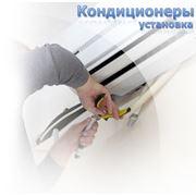 фото предложения ID 4230438