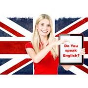 Cursuri:Limba Engleza фото