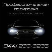 фото предложения ID 4236345