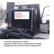 Гидрофикация грузовых авто фото