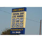 Услуги станции технического обслуживания грузовых автомобилей СТО Черновцы LKW-сервис фото