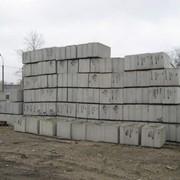 Блок фундаментный ФБС фото