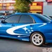 Тюнинг автомобилей Автовинил (CAR WRAPPING) фото