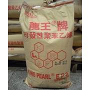 Вспенивающийся полистирол King Pearl F-MS фото