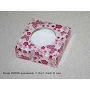 Коробочка Код 0205 размер 7.5х7.5х2.5 см цена 2,50 грн фото