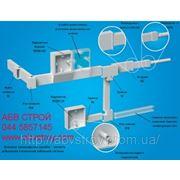 Maxi-Trunking системы кабельканалов от АБВ СТРОЙ фото