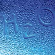 Безканализационная система очистки воды фото