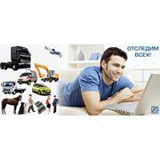 фото предложения ID 4257116